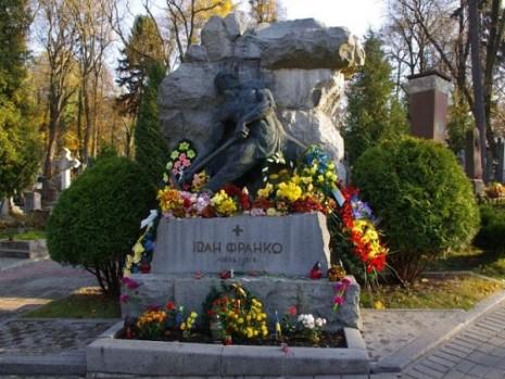 Могила Івана Франка у Львові