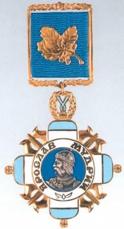 Орден Князя Ярослава Мудрого IV степени