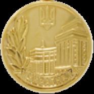 Почесна грамота Кабінету Міністрів України
