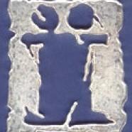 Орден «За інтелектуальну відвагу»