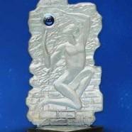 Премия «Свет справедливости»