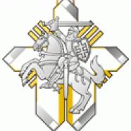 Орден «За заслуги перед Литвою»
