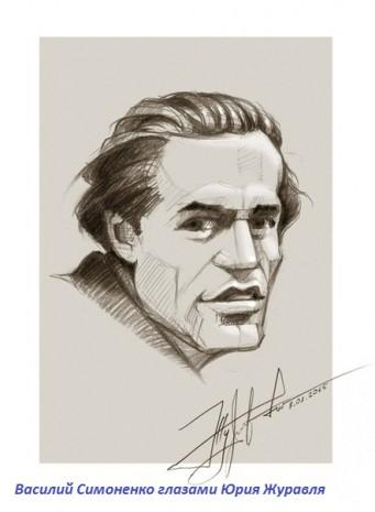 Портрет Василя Симоненка у виконанні Юрія Журавля