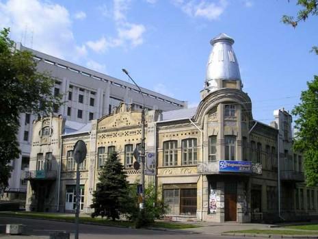 Літературно-меморіальний музей Василя Симоненка в Черкасах