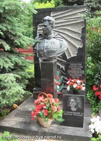 Могила Івана Черняховського в Москві