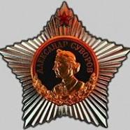 Орден Суворова I ступеня