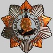 Орден Кутузова I ступеня