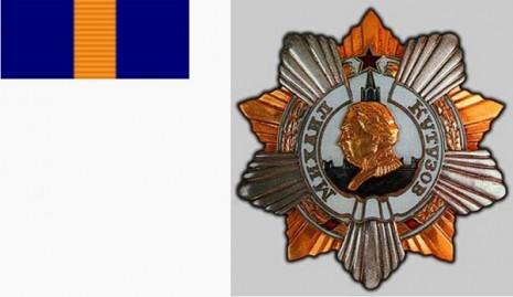 Орден Кутузова І ступеня