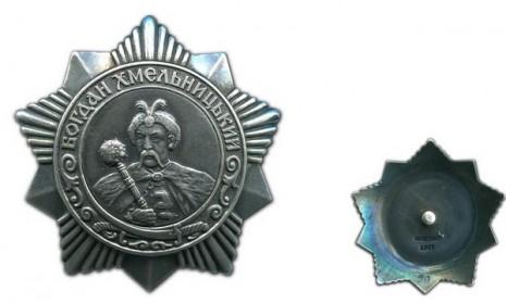 Орден Богдана Хмельницкого третей степени (СССР)