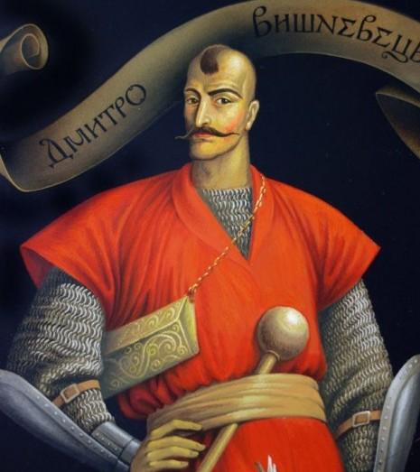 Вишневецкий Дмитрий Иванович