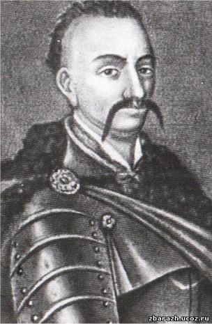 Дмитро Байда Вишневецький