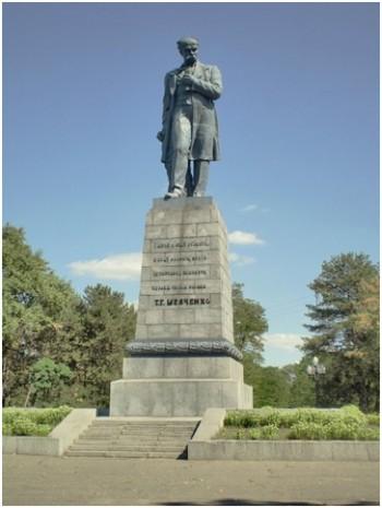 Пам'ятник Тарасу Шевченку в Дніпропетровську