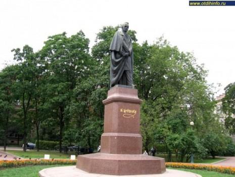 Пам'ятник Тарасу Шевченку в Санкт-Петербурзі