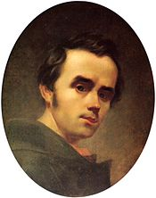 Автопортрет Тараса Шевченка