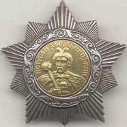 Орден Богдана Хмельницького ІІ ступеня(СРСР)