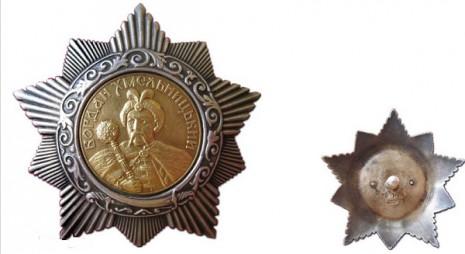 Орден Богдана Хмельницкого второй степени (СССР)