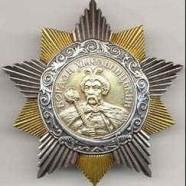 Орден Богдана Хмельницького І ступеня(СРСР)