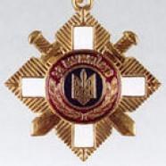 Орден «За мужність» II ступеня