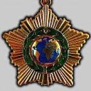 Орден Дружби (Російська Федерація)