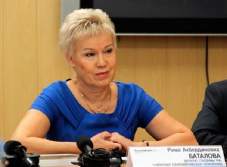 Рима Баталова