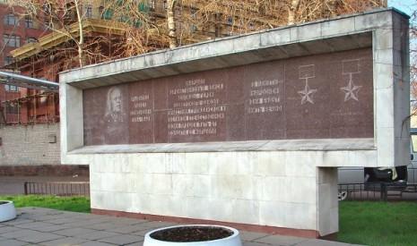 Меморіальна стелла Павлу Рибалку в Москві