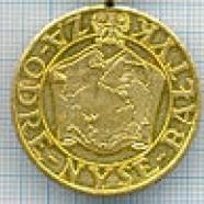 Медаль «За Одру, Нісу і Балтику»