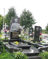 Могила Олександра Молодчого у Чернігові