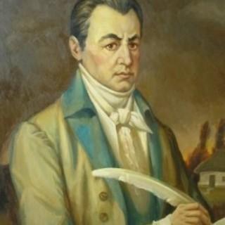 Котляревський Іван Петрович