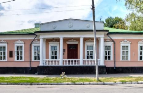 Літературно-меморіальний музей ім. Котляревського в Полтаві