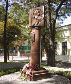Барельєф присв'ячений Івану Котляревському в Чернівцях