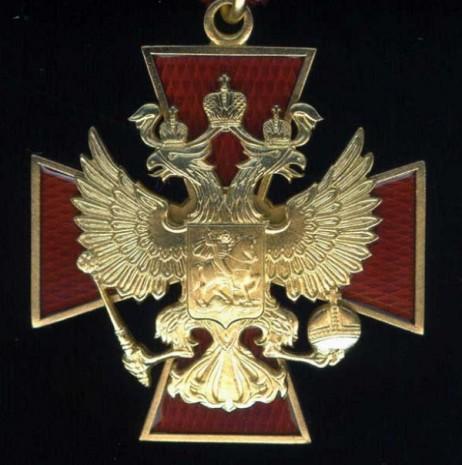 Знак Ордена За заслуги перед Отечеством четвертой степени