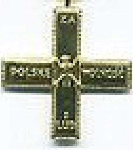 [ua]Партизанський хрест (Польща)[/ua][ru]Партизанский крест (Польша)[/ru][en]Partisan Cross (Poland)[/en]