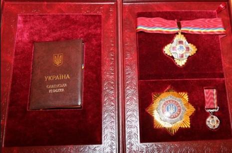 Орден «За заслуги» І степени