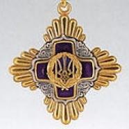 Орден «За заслуги» I степени