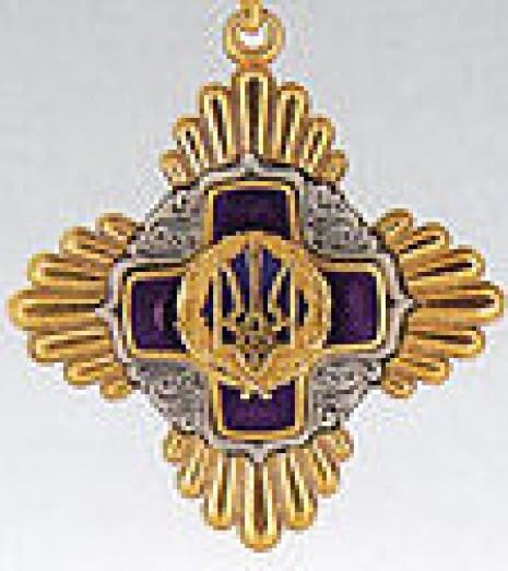 [ua]Орден «За заслуги» I ступеня[/ua][ru]Орден «За заслуги» I степени[/ru][en]Order «For merits» I degree[/en]