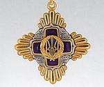 Орден «За заслуги» І ступеня