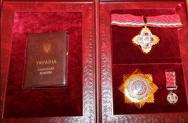 Орден І ступеня