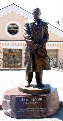 Пам'ятник Ігорю Сікорському в Києві