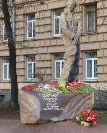 Пам'ятник Олександру Маринеско в Санкт-Петербурзі