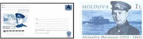 Поштова марка і конверт із зображенням Олександра Маринеско