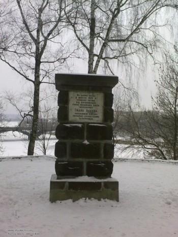 Пам'ятник Івану Богуну у Вінниці