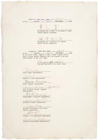 Акт про капітуляцію Японії із підписом Кузьми Дерев'янка