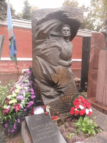 Могила Василя Маргелова