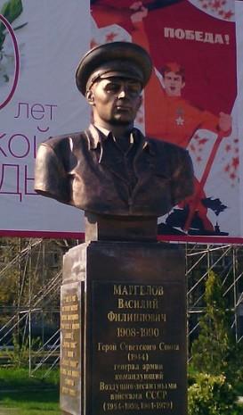 Пам'ятник Василю Маргелову в Таганрозі