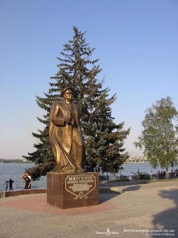 Пам'ятник Василю Маргелову в Дніпропетровську