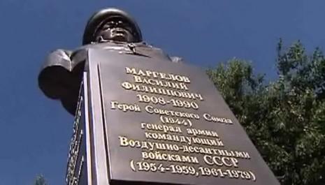 Пам'ятник Василю Маргелову в Ярославлі