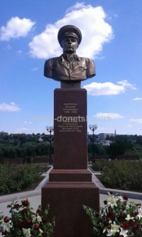 Пам'ятник Василю Маргелову в Донецьку