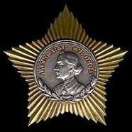 Орден Суворова IІ ступеня