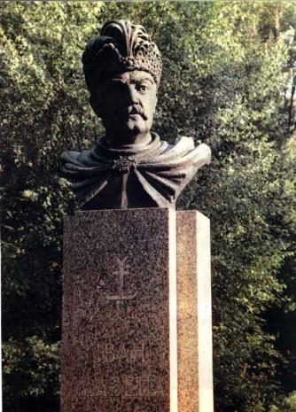 Пам'ятник Івану Мазепі в Кернгонксоні