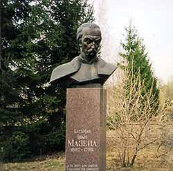 Пам'ятник Івану Мазепі в Мазепинцях